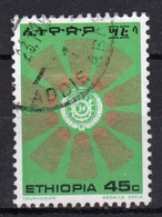 Ethiopia 1976 Single 45c Stamp From The Definitive Set. - Ethiopia