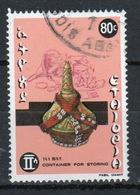 Ethiopia 1979 Single 80c Stamp From The Wickerwork Set. - Ethiopia