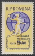 ROUMANIE 1962 1 TP Victoire Roumaine Dans Le Championnat Du Monde De Handball N° 1871 Y&T Neuf ** - 1948-.... Republiken