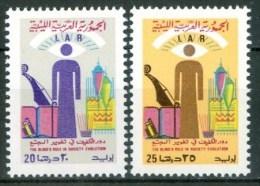 1973 Libia Il Cieco Nella Evoluzione Della Società Set MNH** R - Libia