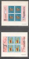 JAPAN1965-6:Michel Block75-6 Mnh** - Blocs-feuillets
