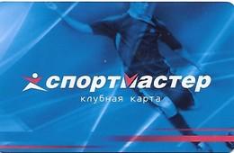 Russland: Moskau - Fussball Eintrittskarte - Andere Sammlungen
