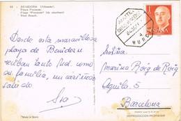 33398. Postal MURCIA 1966. Ambulante Ferrocarril Cartagena - Valencia - 1931-Aujourd'hui: II. République - ....Juan Carlos I