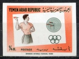 Yemen 1964 - Freccette Darts Imperforate MNH ** - Francobolli