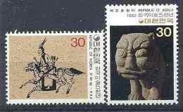1980 COREE SUD 1068-69** Art Coréen, Cheval - Corée Du Sud