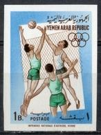 Yemen 1964 - Pallavolo Volleyball Imperforate MNH ** - Pallavolo
