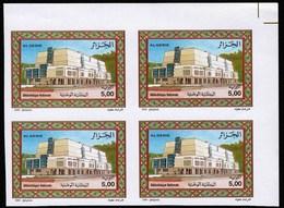 Non-dentelé/Année 2000-N°1251 Neuf**MNH/imperforate : Bibliothèque Nationale - Bloc De 4   (d2) - Algeria (1962-...)