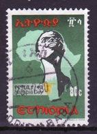 Ethiopia 1978 Single 80c Stamp From The Namibia Day Set. - Ethiopia