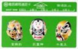 Taiwan - 1993 - 100 Units - Facial Mask In Chinese Opera 3/4 - S-Series - Tai:S 0037- Used - Taiwan (Formosa)