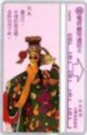Taiwan - 1994 - 100 Units - Puppet 9/12 - D-Series - Tai:D4030- Used - Taiwan (Formosa)