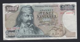 Banconota Grecia 5000 Dracme 1984 - Grecia