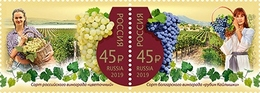 Russia 2019 2 V  MNH Joint Issue Russia-Bulgaria Viniculture. Grape. Wine Vin - Wines & Alcohols