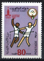 Kuwait 1980 - Giochi Olimpici Mosca Olympic Games Moscow Scherma Fencing  MNH ** - Scherma