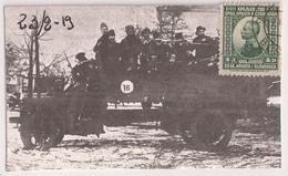 FAUX, Yugoslavia, Bosnia, Soldados En Camiones - Erinofilia