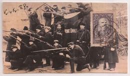 FAUX, Yugoslavia, Soldados Apuntando - Erinofilia