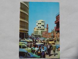 Iraq Baghdad Al-Rashid Street Stamp 1962  A 197 - Iraq