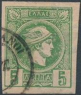 GREECE - 1888, HERMES, Mi 69, Yt 57 5 Lept - 1886-1901 Small Hermes Heads