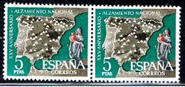 (3E 375) ESPAÑA // YVERT 1034 X 2 // EDIFIL 1361 X 2  // 1961   NEUF - 1931-Aujourd'hui: II. République - ....Juan Carlos I