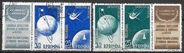 ROUMANIE    -  Aéros  -   1957 .   Y&T N° 69 à 72 Oblitérés.  Satellites .  Série Complète. - Gebraucht