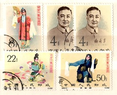 Chine/China Cinq Timbres Mei-Lan Fang Oblitérés. B/TB. A Saisir! - Usati