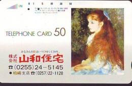 Télécarte JAPON * PEINTURE FRANCE (2103) AUGUSTE RENOIR * FEMME *  MUSEUM * ART * TK Gemälde  Phonecard Japan * KUNST - Painting