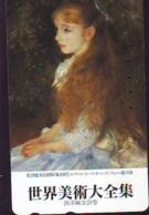 Télécarte JAPON * PEINTURE FRANCE (2104) AUGUSTE RENOIR * FEMME *  MUSEUM * ART * TK Gemälde  Phonecard Japan * KUNST - Painting