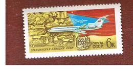 URSS -  YV. 3907  -  1973 SOVIET CIVIL AVIATION: TUPOLEV TU-154 - MINT** - 1923-1991 USSR