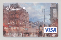 Credit Card Art Kyiv Khreschatyk Street Bankcard Khreshchatyk Bank UKRAINE VISA Expired - Cartes De Crédit (expiration Min. 10 Ans)