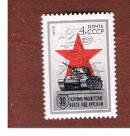 URSS -  YV. 3919  -  1973 KURSK BATTLE - MINT** - 1923-1991 USSR