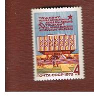 URSS -  YV. 3950  -  1973 LENIN MUSEUM, TASHKENT     - MINT** - 1923-1991 USSR