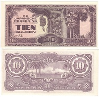 Netherlands India - 10 Gulden 1942 UNC Japan R. Lemberg-Zp - [4] Colonie