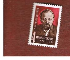 URSS -  YV. 3962  -  1973 Y. M. STEKLOV, STATESMAN     - MINT** - 1923-1991 USSR