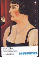 Télécarte JAPON * PEINTURE FRANCE (2115) CAMILLE BOMBOIS *  MUSEUM * ART * TK Gemälde  Phonecard Japan * KUNST - Painting
