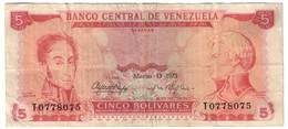 Venezuela 5 Bolivares 13/03/1973 .J. - Venezuela