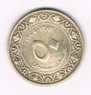 50 CENTIMES 1964 ALGERIJE /5269/ - Algeria