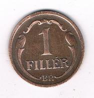 1 FILLER 1935  HONGARIJE /5270/ - Hongrie