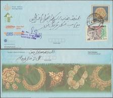 Pakistan 2003. Entier Postal Pour L'intérieur Envoyé Par Recommandé. Bijoux Du Pakistan. Or, Orfèvrerie - Künste