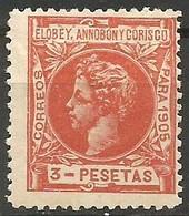 Elobey 31 * - Elobey, Annobon & Corisco