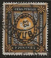 Russie 1889-1904 N°Y.T. ;  54 (vergé Verticalement)  Obl. - Used Stamps
