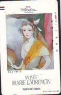 Télécarte JAPON * PEINTURE FRANCE (2147) MARIE LAURENCIN * DALMAS * MUSEUM * ART * TK Gemälde  Phonecard Japan * KUNST - Painting