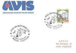 ITALIA - 1988 SAN MAURO PASCOLI (FO) 10° Anniv. Fondazione Donatori Sangue AVIS - 2^ Mostra Filatelica - Salute
