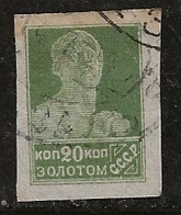 Russie 1923-1935 N°Y.T. ;  241 Obl. - Oblitérés