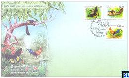 Sri Lanka Stamps 2018, Wild Animals, Birds, Squirrel, Butterfly, Definitive, FDC - Sri Lanka (Ceylon) (1948-...)