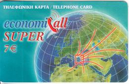 GREECE - Super Economicall, Petroulakis Prepaid Card 7 Euro, Used - Greece