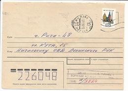 Mi 6048 Solo Domestic Cover / Lettonica - 13 October 1990 Riga, Latvia SSR - Lettres & Documents