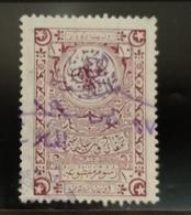 BB2 - Syria 1919 Arabian Government BLACK Ovpt On Ottoman Fixed Fees Revenue Stamp 10pa - Syria