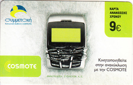GREECE - Recycling, Cosmote Prepaid Card 9 Euro, Exp.date 06/11/08, Used - Greece