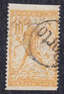 Yugoslavia State SHS Slovenia Definitive - Partly Imperforated, Used (o) Michel 106 - 1919-1929 Koninkrijk Der Serviërs, Kroaten En Slovenen