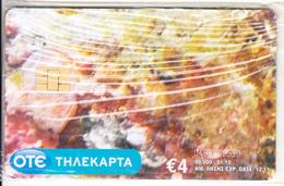 GREECE - Underwater(puzzle 4/4), 01/10, Mint - Greece