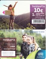 GREECE - Enjoying Nature(10 Euro, Large CN), Tirage %50000, 03/16, Used - Greece